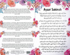 Ayaat Sakinah Dua Card English Translation