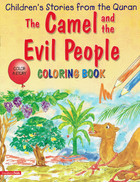 The Camel and the Evil People(Coloring Book B1)