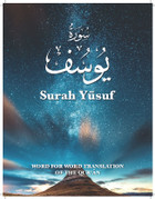 PDF Download Surah Yusuf