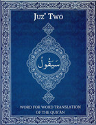 PDF Download Word To Word English Translation Of Quran New Print Juz  2