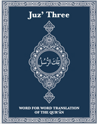 PDF Download Word To Word English Translation Of Quran New Print Juz 3