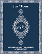 PDF Download Word To Word English Translation Of Quran New Print Juz 4