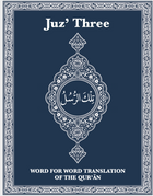 Word To Word English Translation Of Qur'an Juz 3 New Print