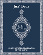 Word To Word English Translation Of Qur'an Juz 4 New Print