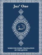 Word To Word English Translation Of Qur'an Juz 1-4 New Print