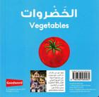 Vegetables Board Book