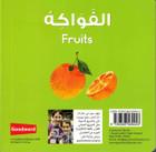 Fruits Board Book