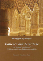 Patience & Gratitude