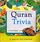 Quran Trivia (A Daily Calendar)