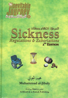 Sickness - Regulations & Exhortations