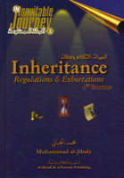 Inheritance - Regulations & Exhortations