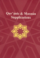 Quranic & Masnun Supplications Pocket Size English Translation