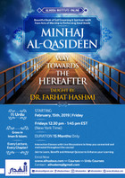 Minhajul Qasideen (Towards The Hereafter)
