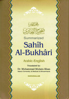 Summarized Sahih Al-Bukhari Arabic- English