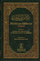 Riyad-Us-Saliheen English Version (2 Vol)