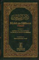 Riyad-Us-Saliheen English Version (2 Vol)