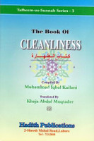 The Book Of Cleanliness