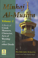 Minhaj-Ul-Muslim English (2 Vol)