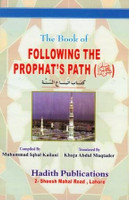 Following the Prophet's s.a.w Path