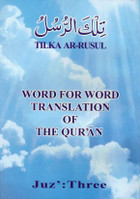 Word To Word English Translation Of Quran Juz 3