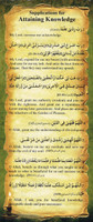 Supplications for Attaining Knowledge New Print
