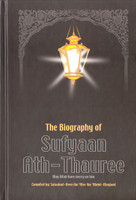 The Biography of Sufyaan Ath-Thauree