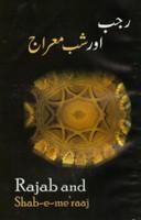 Rajab Aur Shab-e-Miraaj
