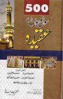 500 Sawal-o-Jawab Brai Aqeeda