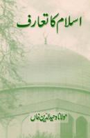 Islam Ka Taaruf