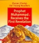 Prophet Muhammad Receives the First Revelation