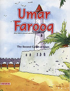 Umar Farooq:The Second Caliph of Islam