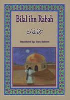 Bilal ibn Rabah (RA)