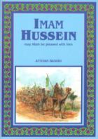 Imam Hussein (RA)