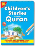 Children's Stories from the Quran Box 1