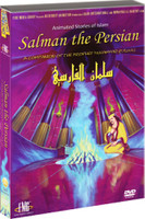 Salman the Persian - A Companion Of The Prophet Muhammad (PBUH) DVD