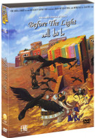 Before The Light - Animated Stories Of Islam DVD