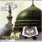 Al-Quran Recitation by Alharam Almadani