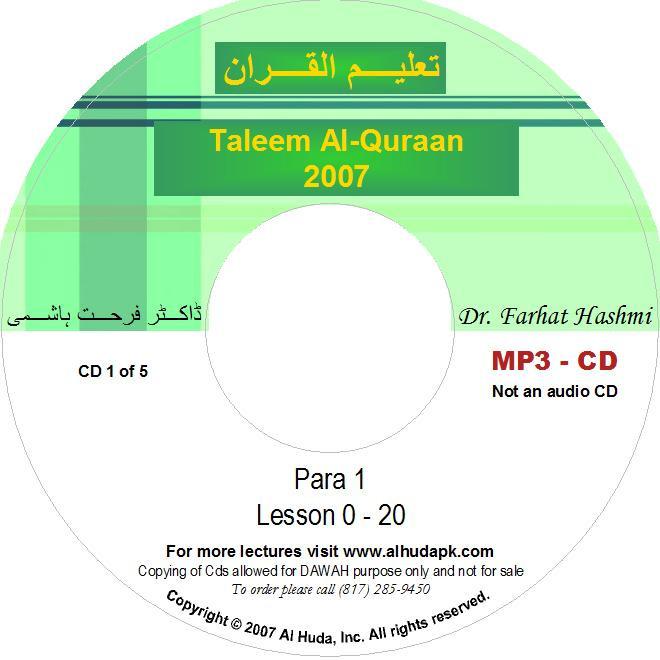 TQ 2007 - Word To Word Urdu Translation,Word Analysis & Tafsir (Juz 1-8) MP3