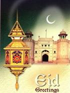 Eid Card 11