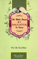 The Noble Status Of A DAUGHTER In Islam