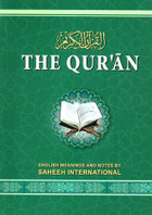 The Quran (Saheeh International) Arabic Text with Corresponding English Meanings