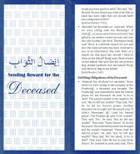 Sending Reward For The Deceased (Aisal-Ul-Sawaab) Informative Pamphlet