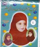 Jersey Hijab Single Piece