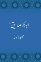 PDF Download Abu Bakr Siddiq