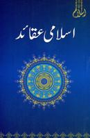 PDF Download Islami Aqaeed Revised Edition