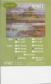 UART 400 grit 18x24 Sanded Paper 10pack