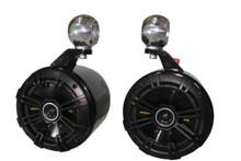 """Kicker 6.5"""" Black Tower Speakers"""