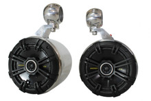 "Kicker 6.5"" Polished Tower Speakers"