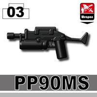 Bizon SMG (PP90MS)