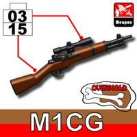 Overmolded M1C Garand Sniper Rifle